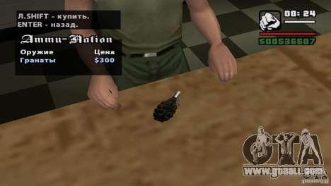 HD Assembly for GTA San Andreas tenth screenshot