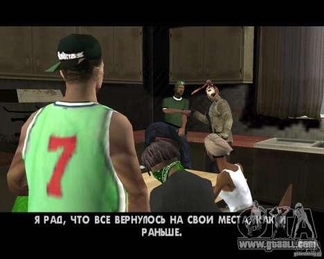 Jason Voorhees for GTA San Andreas seventh screenshot