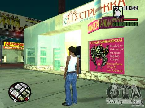 Russian shop for GTA San Andreas