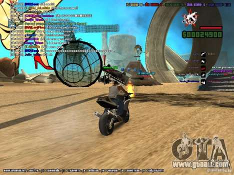 SA:MP 0.3d for GTA San Andreas eleventh screenshot