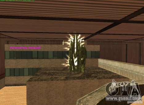 Chernobyl v. 1 for GTA San Andreas second screenshot