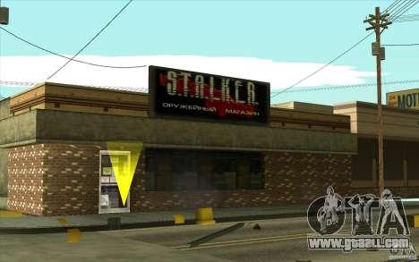 Weapon shop S. T. A. L. k. e. R for GTA San Andreas