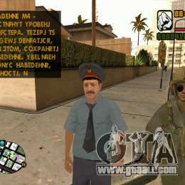 Russian police skin for GTA San Andreas