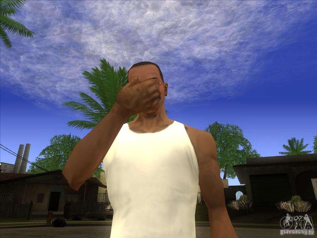 Facepalm Mod for GTA San Andreas