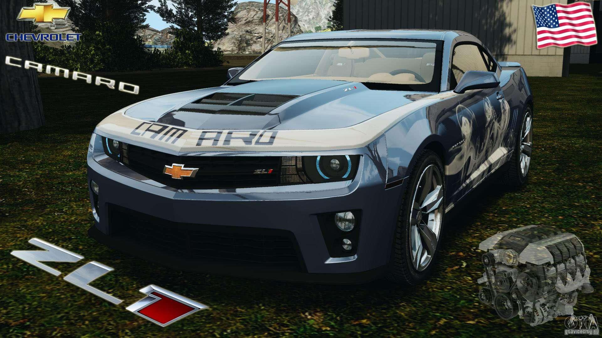 Chevrolet Camaro ZL1 2012 V10 Smoke Stripe For GTA 4