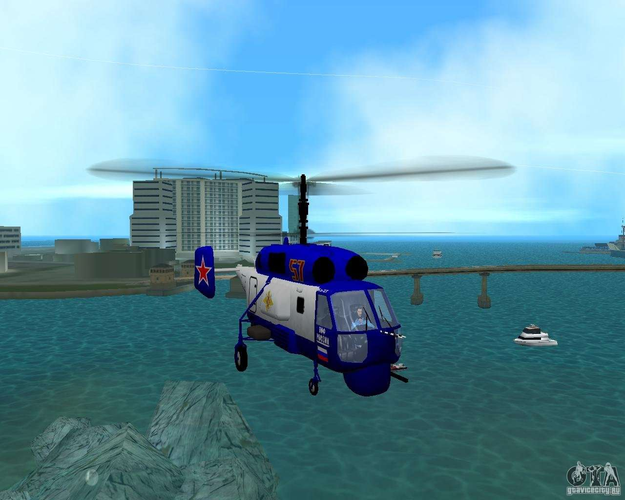 gta 3 cheat code for helicopter with 18162 Ka 27 on Cheat Codes Of Gta Vice City By Indrajeet 143 in addition 18162 Ka 27 besides Watch in addition Watch in addition Watch.