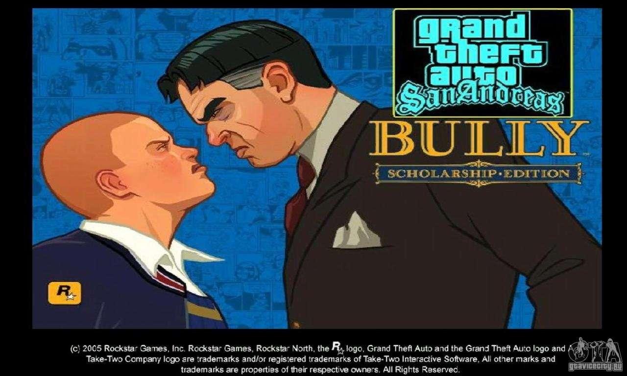Bully Kissing Mod