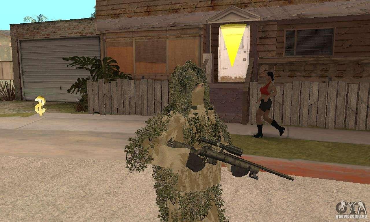 Skin Sniper For Gta San Andreas Second Screenshot
