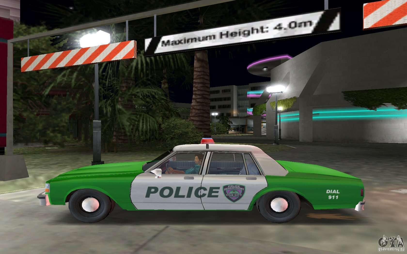 How to run very fast in gta vice city