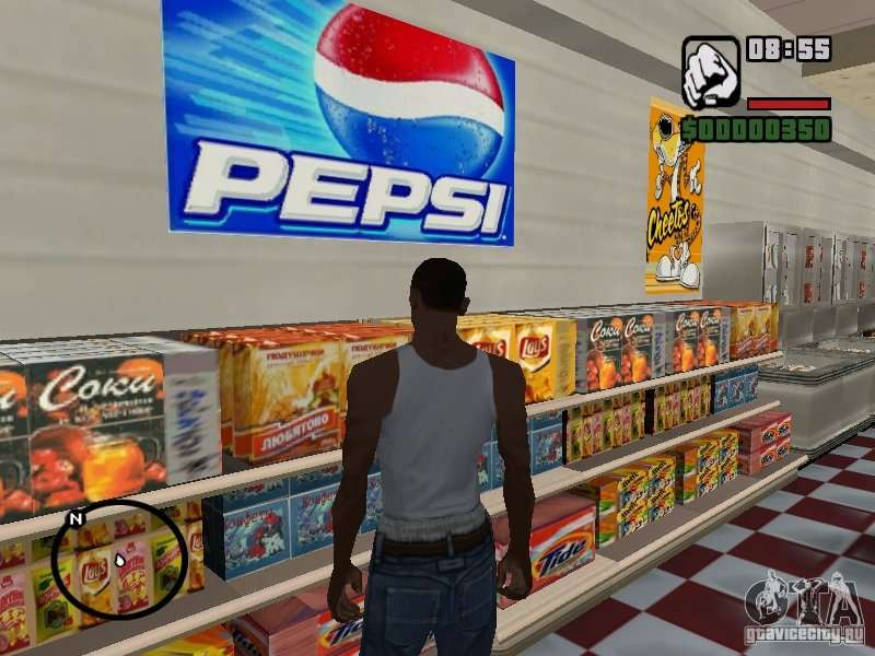 Magnet Shops For Gta San Andreas