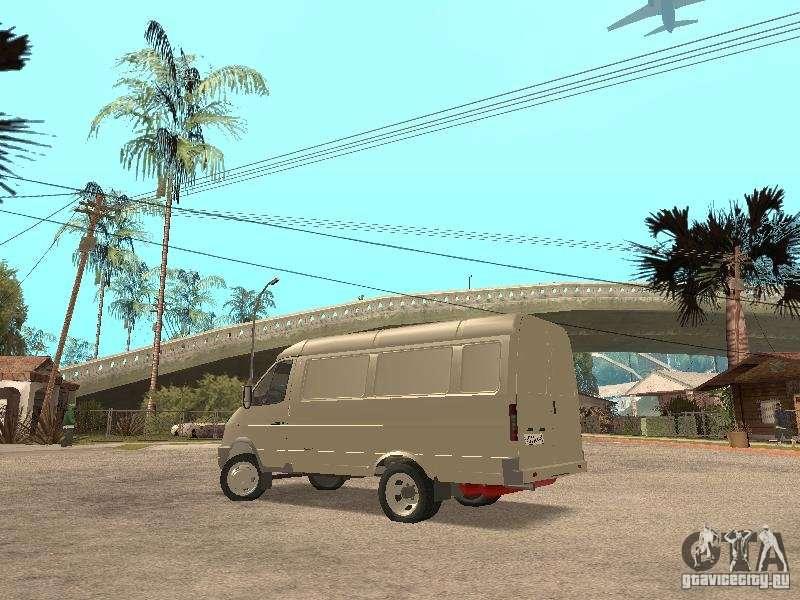 how to drive cargo ship gta sa