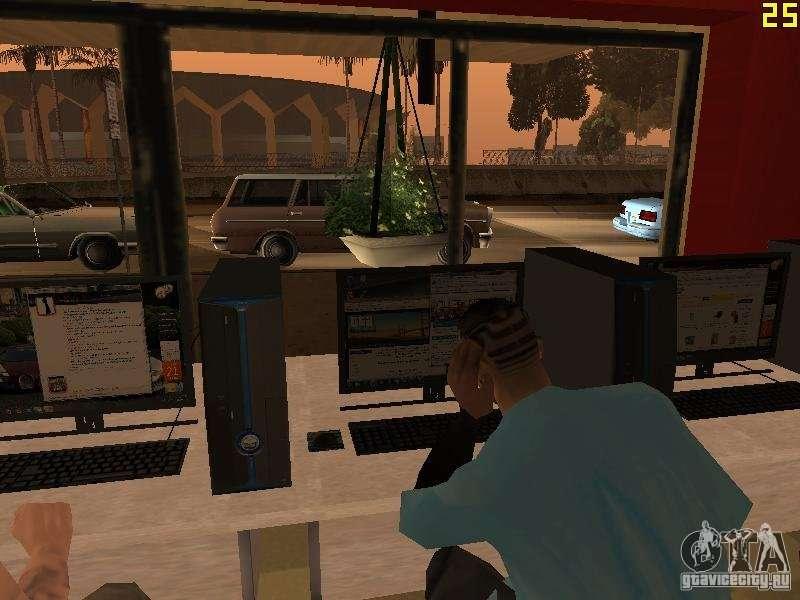 Ganton Cyber Cafe Mod v1 0 for GTA San Andreas