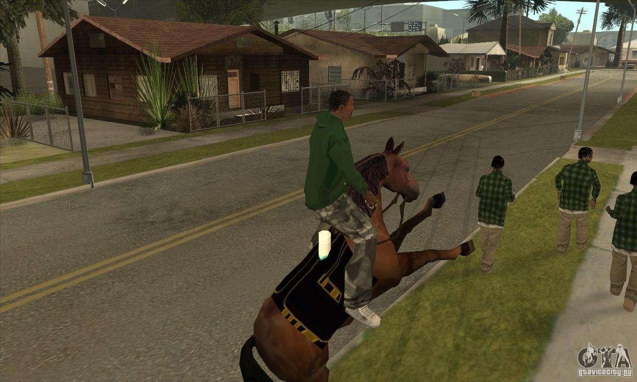 Horse For Gta San Andreas