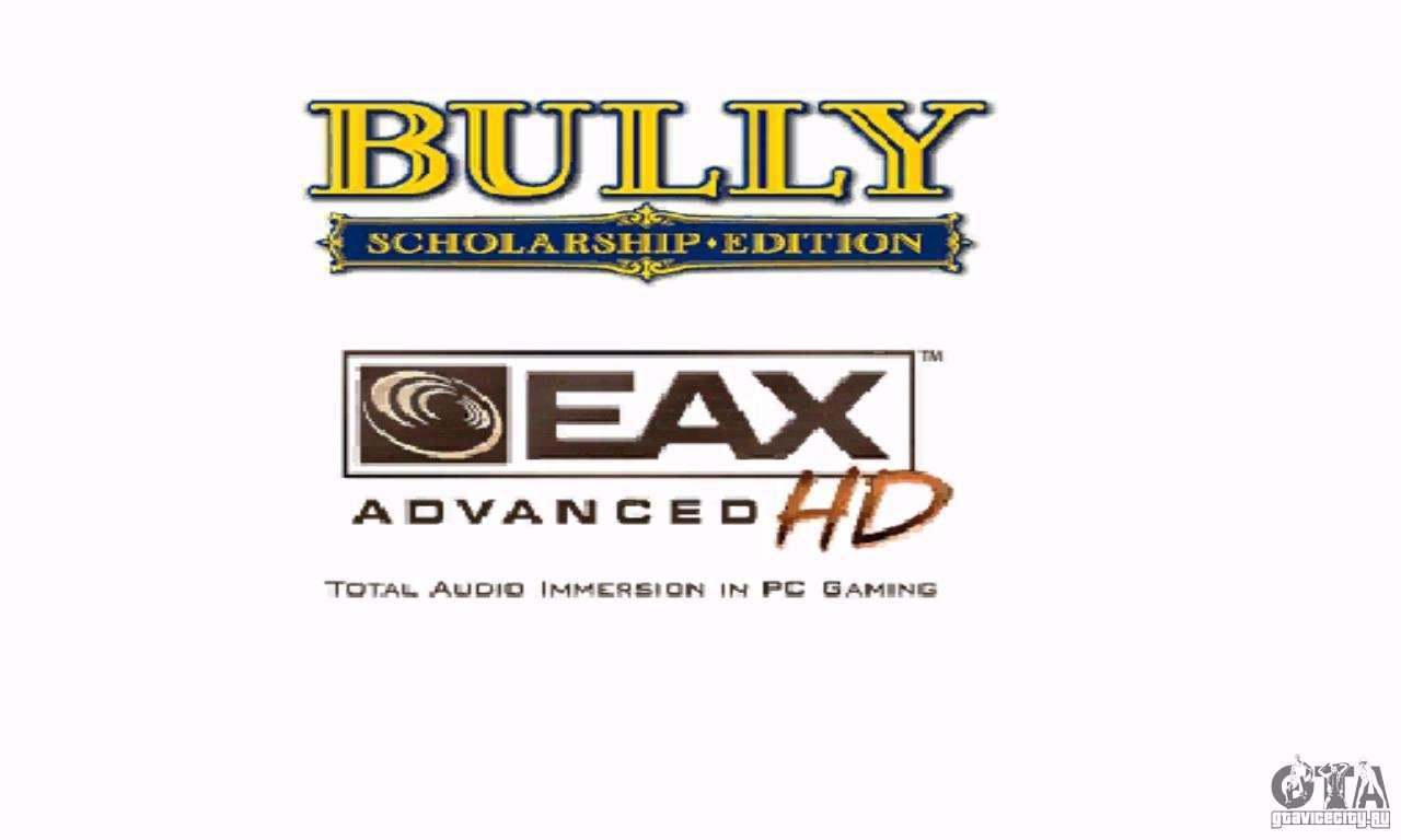 Boot clip art Bully Scholarship Edition for GTA San Andreas