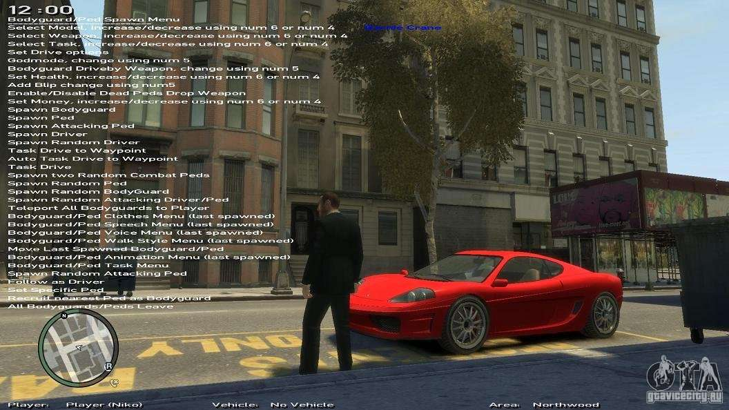 скачать simple-native-trainer для gta 4 бесплатно
