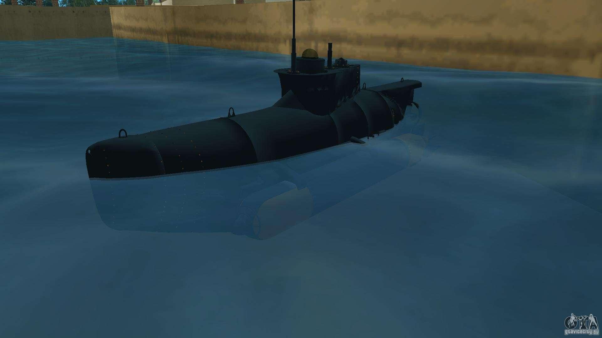 как найти в гта вай сити подводную лодку видео