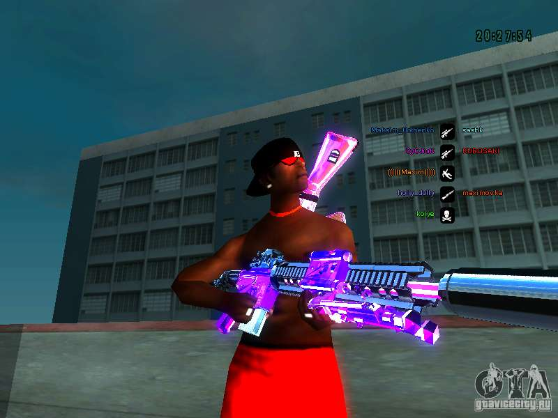 Purple chrome on weapons for GTA San Andreas