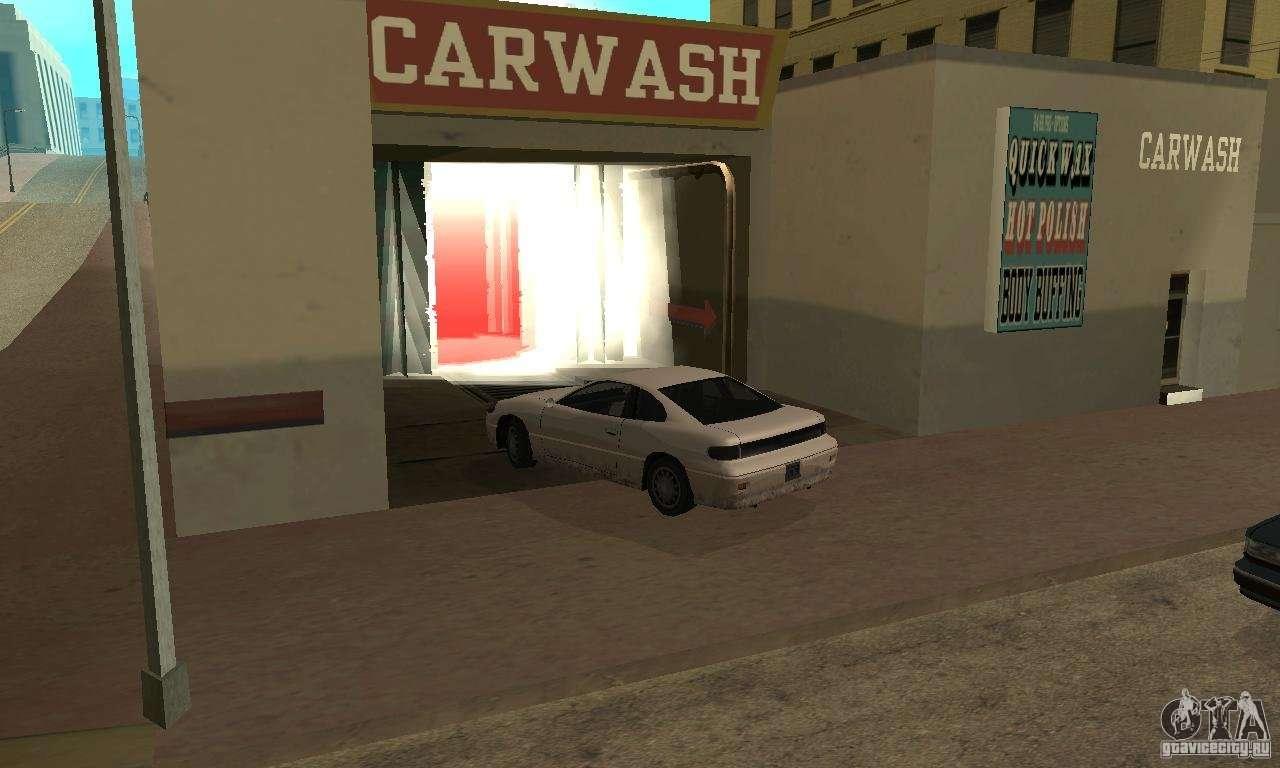 Car Wash For Gta San Andreas