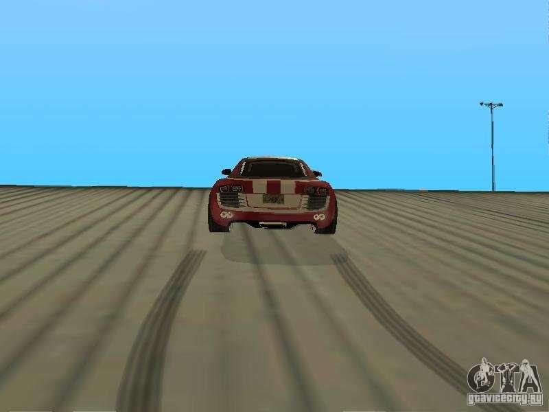 Audi R8 Le Mans - из Need For Speed Carbon. Заменяемая модель.
