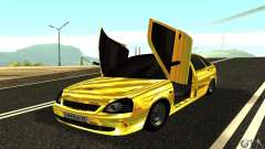 Lada Priora Gold for GTA San Andreas