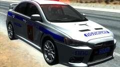Mitsubishi Lancer Evolution X PPP Police