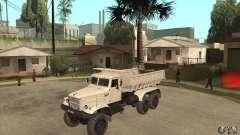 KRAZ dump truck 225