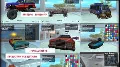 Automobile Salon