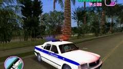 Volga Gaz 3110 Police