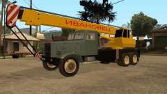 KrAZ truck