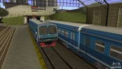 A new algorithm of train 5 for GTA San Andreas