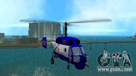 Ka-27 for GTA Vice City