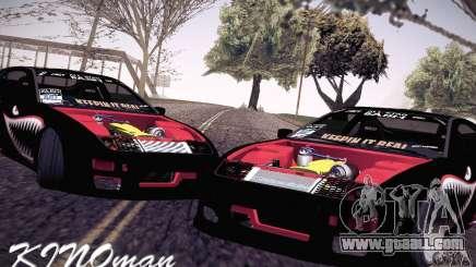 Nissan 300ZX Z32 for GTA San Andreas