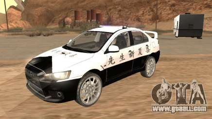 Mitsubishi Lancer EVO X Japan Police for GTA San Andreas