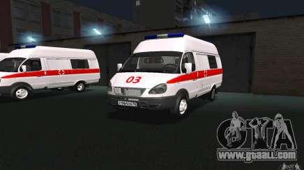 Gazelle 22172 ambulance for GTA San Andreas