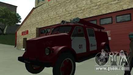 GAZ 51 20 ADC for GTA San Andreas