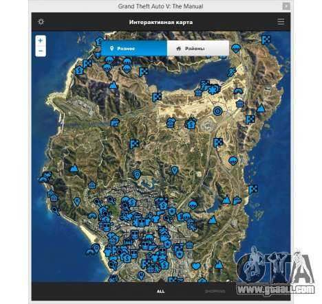 GTA 5 GTA V: The Manual: the interactive area map