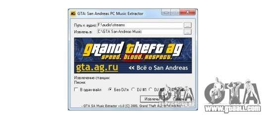 GTA San Andreas Radio Extractor v1 0 for GTA San Andreas