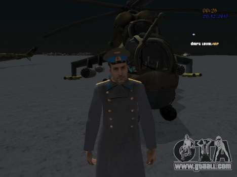 Colonel General of the Soviet air force for GTA San Andreas second screenshot