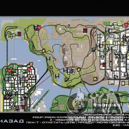 Saints Row 2 Helicopter Locations besides Todas Dicas Segredos E C C3 B3digos De Grand Theft Auto San Andreas Ps2 also 50675 The Revival Of All Police Stations additionally Mod Akina Map 3 additionally 50675 The Revival Of All Police Stations. on helicopter cheat for gta san andreas