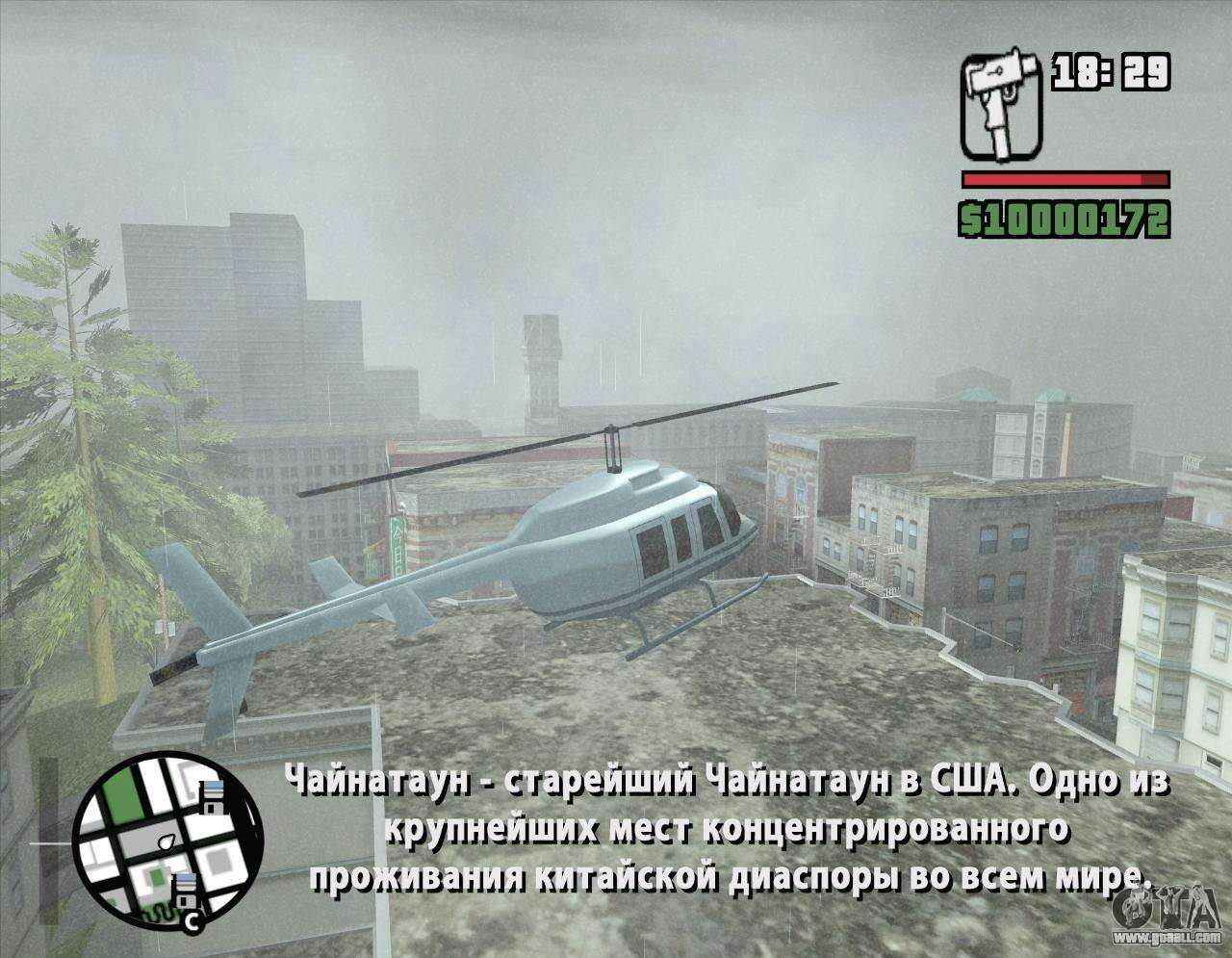 gta 4 helicopter tours with 32332 Helicopter Tour Of San Fierro on 4488 Balloon Tours Option 4 further Barracuda also Page 2 moreover 5902 Nyc Helitours Texture furthermore .