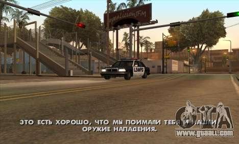 Spent Crack (FARGUS) for GTA San Andreas