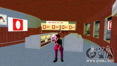 Mts Shop for GTA Vice City forth screenshot