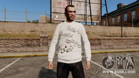 Iranian sweater for GTA 4