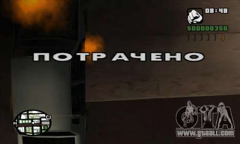 Spent Crack (FARGUS) for GTA San Andreas third screenshot