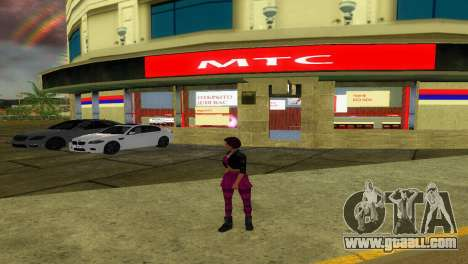 Mts Shop for GTA Vice City