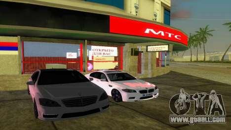 Mts Shop for GTA Vice City sixth screenshot
