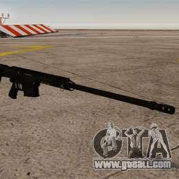 m98b sniper rifle - photo #36