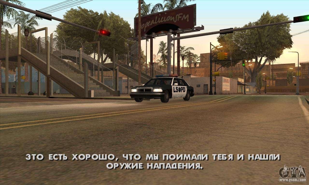Как сделать в гта san andreas русский язык