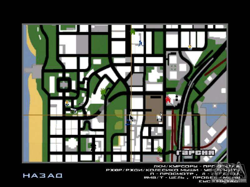 New Hood And Icons On The Map For Gta San Andreas