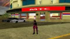 Mts Shop
